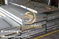 美国芬可乐6082-t651铝板