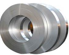 供应陕西5454铝带-5005铝带-硬度齐全铝带批发