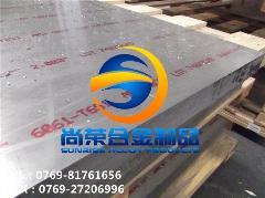 耐高温模具铝板7075-t651