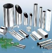 中铝铝管-3003铝管-铝管生产厂家及优惠价格