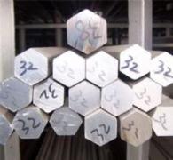 6063六角铝棒-对边32mm六角铝棒-中铝铝棒价格