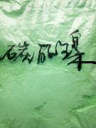 厂家直供:碱式碳酸镍,七水硫酸钴,一水硫酸钴