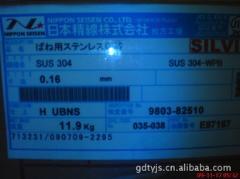 供应310S弹簧线、日本精线Φ0.63mm,日本樱花琴钢丝 琴钢线