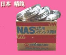 """供应 韩国""""大新""""DSR精线 304日本精线0.21mm"""