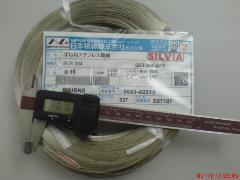 供应 韩国象牌不锈钢KOSNIC镀镍线 日本精线 琴钢线