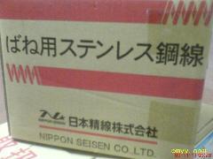一级代理日本精线(SWP-B,SWP-A) 进口310弹簧线 321 631弹簧线