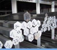 六角铝棒厂家,热销对边38mm六角铝棒,低价销售