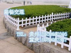 贵州贵阳供应PVC塑钢人行道路栏杆