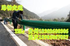 湖北鄂州供应喷塑防撞护栏