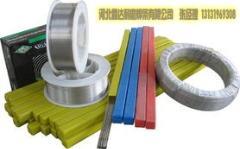 YZ6碳化钨气焊条