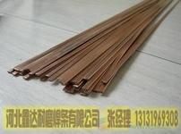 T227为磷青铜焊条/磷青铜焊条