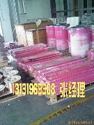 日本神钢NB-3N E7016-G焊条