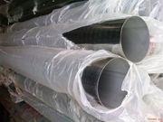 重庆304工业大管、316L不锈钢工业管、316内整平焊管