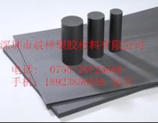 聚苯醚板供应商、厂家销售聚苯醚板