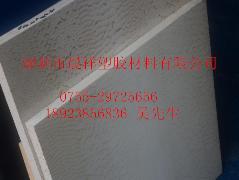 灰色peek板,进口peek板,深圳peek板