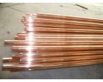 T2紫铜棒|T3紫铜排|紫铜方棒|紫铜厂家