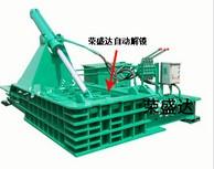 供应:废钢打包机