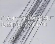 316L无缝毛细管;;316精密不锈钢毛细管厂