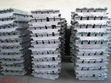 专业销售1#铅锭 电解铅 铅合金 出售铅条 电解铅行情 铅锭价格