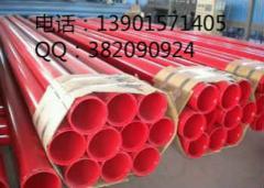 消防用内外涂环氧复合钢管