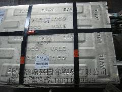 英可进口镍板 99.99%高纯度镍板 切零电镀镍块