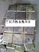 稀土铜合金CURE-25