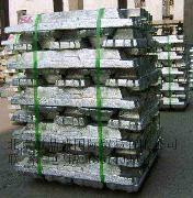 青铜峡A00铝锭  99.85A00铝锭