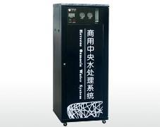 重庆纯水机|直饮水机|净水机厂家--重庆汇能饮水价格最合理
