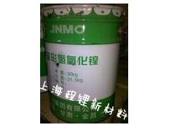 金川氢氧化镍