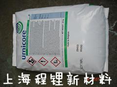 优美科硫酸镍