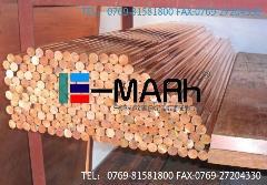 进口C18120铬锆铜 C18120铬锆铜密度