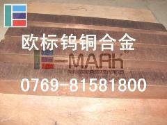 高强度C19600铍铜板