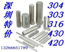 合理供应商提供30不锈钢棒