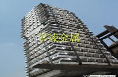 A00铝锭批发商 电解铝 铝板 P1020铝锭价格 铝及铝锭