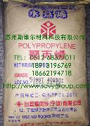 PP 台塑宁波 5090T  苏州现货长期供应