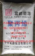 PP 富德能源(原宁波禾元)T30S 苏州现货长期供应