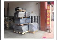 求购不锈钢利用料条料,方块,园片