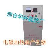 最知名的工业电磁炉电磁感应加热炉品牌介绍