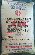 台塑宁波 PP 1120 苏州现货长期供应