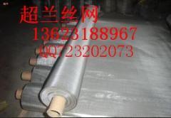 超兰丝网供应不锈钢填料网