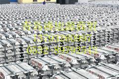 A00铝锭批发商 电解铝 铝板 P1020铝锭价格