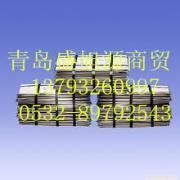 供应优质的电解镍 镍板 金川镍