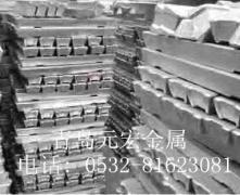 直销1#电解铅 铅锭 铅合金 铅锭价格