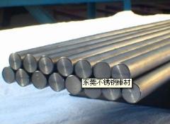 直销SUS316不锈钢棒 环保不锈钢棒材