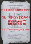 LDPE/上海石化/Q281薄膜级 苏州现货长期供应