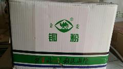 供应金川电解铜粉