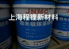 微米级羰基铁粉