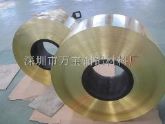0.03mm高精黄铜箔 河南H68拉伸黄铜带 批发零售