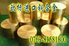 上海耐磨高铍铜厂家