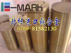 C1720耐寒铍铜棒,C1720耐磨铍铜棒